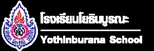 e-Learning Yothinburana School